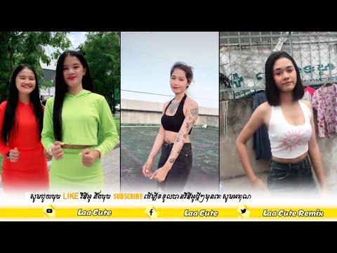 ក្បាច់រាំ🔞ល្បី ក្នុងតិកតុក2020The tik tok dance routine fanny Khmer comedy Tik tok