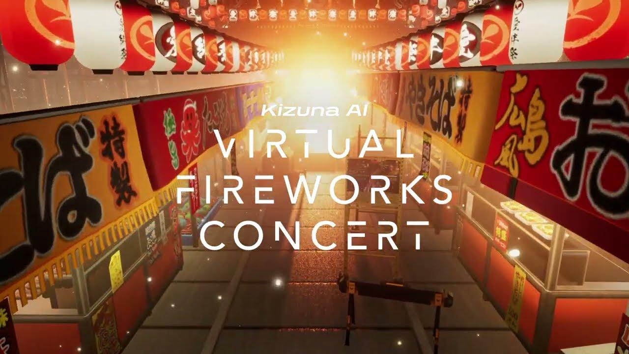 「KizunaAI VIRTUAL FIREWORKS CONCERT」 Concept Teaser Video