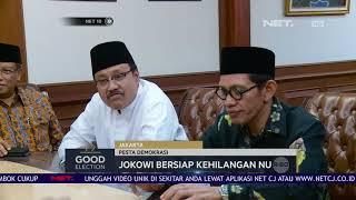 Video Cak Imin & Ma'ruf Amin Temui Pengurus PBNU-NET10 MP3, 3GP, MP4, WEBM, AVI, FLV Oktober 2018