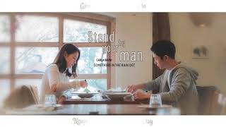 [Vietsub] [Something in the rain OST] Stand by your man  - Carla Bruni