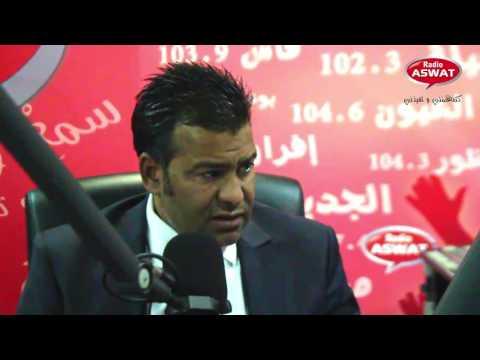 المسؤولية القانونية عند وقوع حادثة سير - كاين الحل مع د معتوق