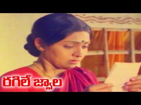 Video Sujatha Gets Emotional || Ragile Jwala || Krishnam Raju , Sujatha, Jayaprada download in MP3, 3GP, MP4, WEBM, AVI, FLV January 2017