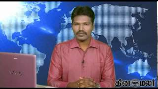 Dinamalar Tamil Video News Dated Dec 10th 2013 Bulletin 4pm Tamil Video News