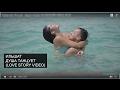 Душа танцует (LOVE STORY VIDEO, 2017)