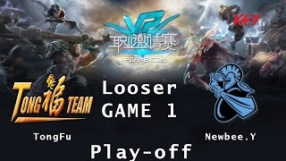 TongFu vs Newbee.Y, game 1