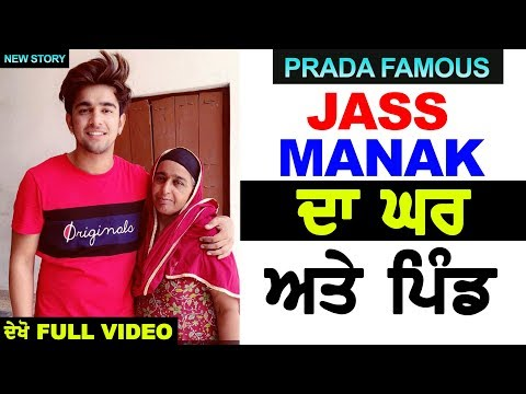 Prada Famous Jass Manak Da Ghar Te Pind : Dekho New Video Oops Tv