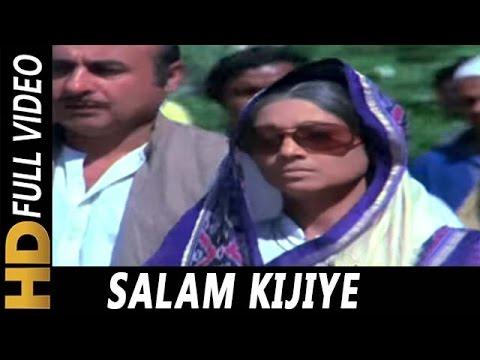 Salam Kijiye Janab Aaye Hain | Mohammed Rafi, Amit Kumar | Aandhi 1975 Songs | Suchitra Sen (видео)