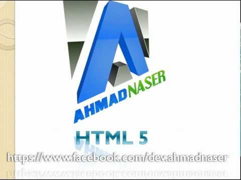 Introduction To Semantic Web And HTML5 Part1