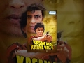 Kasam Paida Karne Wale Ki full movie