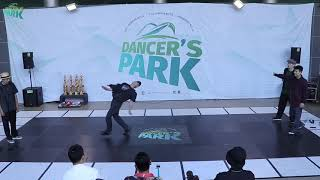 Daonez Jay & Bee (Soul Bin & Feelin) vs JUSTEVEE – DANCER'S PARK VOL.1 2:2 POPPIN BATTLE BEST8