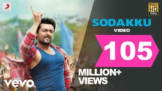 Video Thaanaa Serndha Koottam - Sodakku Tamil Video | Suriya | Anirudh l Keerthi Suresh MP3, 3GP, MP4, WEBM, AVI, FLV April 2018