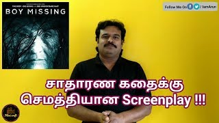Nonton Boy Missing (2016) Spanish Suspense Thriller Movie review in tamil by Filmi craft Film Subtitle Indonesia Streaming Movie Download