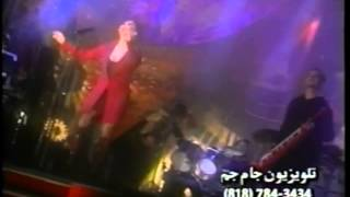 Saleh 2000 Music Video Shohreh Solati