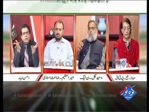 Pakistan Ki Awaaz 05 09 2016