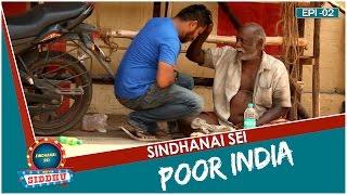 Poor India | Sindhanai Sei with Siddhu #2 | Smile Settai