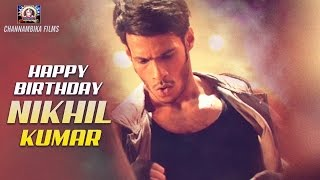 Wishing Nikhil Kumar A Very Happy Birthday, #HBDNikhilKumar. Team Channambika Films and Team #Jaguar wishes Nikhil Kumar a Happy Birthday, Successful Year a head and all best for his upcoming projects. For more updates about Nikhil Kumar & Channambika Films :Like : https://www.facebook.com/channambikafilmsFollow - www.instagram.com/JaguarTheFilmSubscribe : https://www.youtube.com/channel/UCCDIxIKHViNU0yFIiLH5I6g