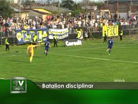 Batalion disciplinar