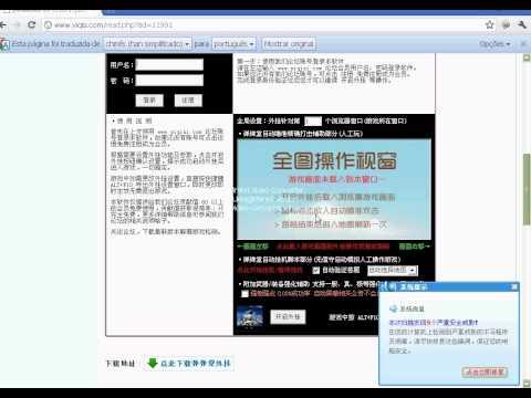 Hack DDtank Chines 2012 Ferreiro e Aimbot