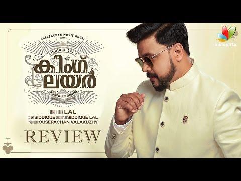 King-Liar-Full-Movie-Review-Dileep-Madonna-Sebastian-Siddique-Lal
