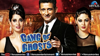 Gang of Ghosts (2014) | Hindi Movies Full Movie | Sharman Joshi Movies | Bollywood Full Movies