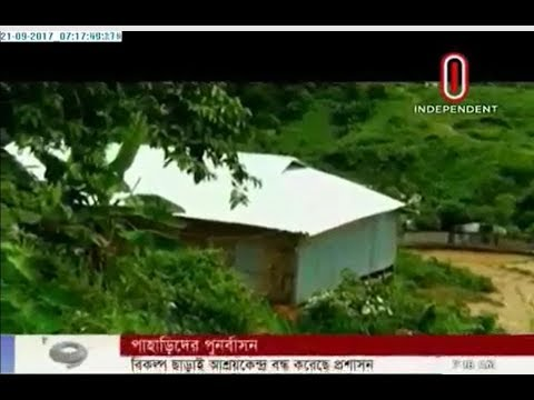 Rehabilitation centers being shut (21-09-2017)