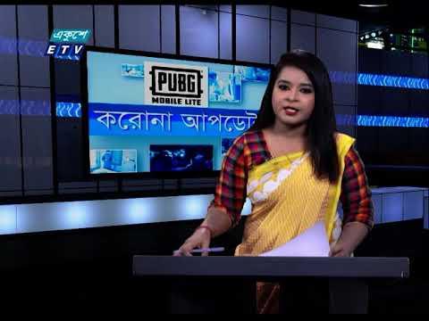 Special Bulletin Corona Virus || করোনা আপডেট || 12 PM || 30 July 2020 || ETV News