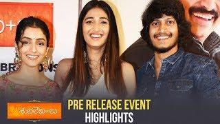 Shubhalekhalu Pre Release Event HIGHLIGHTS | Diksha Sharma | Priya Vadlamani | 2018 Telugu Movies