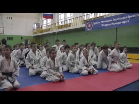 Первенство Ашихара каратэ 27 октября 2013 года