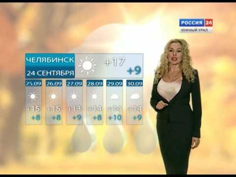 Прогноз погоды в Челябинске 24.09.2016
