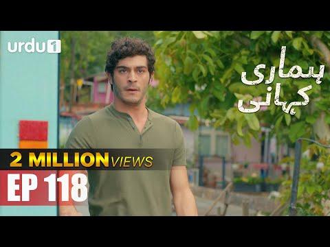 Hamari Kahani   Bizim Hikaye   Urdu Dubbing   Episode 118   Urdu1 TV   29 June 2020