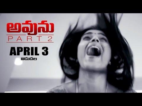 Watch Avunu Part 2 Telugu Movie Theatrical Trailer | Avunu Part 2  tollywood film Teaser