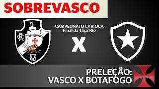 As informações e as expectativas para o confronto entre Vasco e Botafogo, que decide o campeão da Taça Rio - o segundo turno do campeonato Carioca! Confere a...