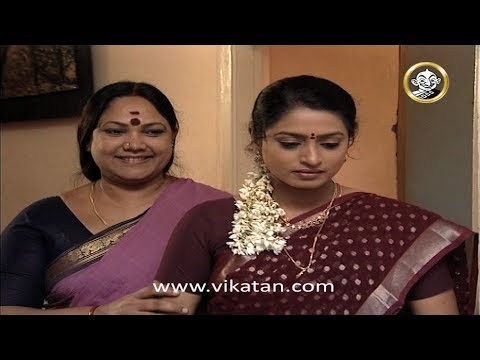 Devatha Episode 1