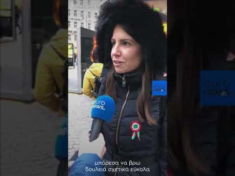 Τι έχει κάνει η ΕΕ για εσάς; Ευρωπαίοι απαντούν στο euronews