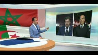 Video في حوار ساخن محلل سياسي جزائري يسخر من المبادرة المغربية للحوار و المغربي يرد  شاهد التفاصل MP3, 3GP, MP4, WEBM, AVI, FLV Desember 2018