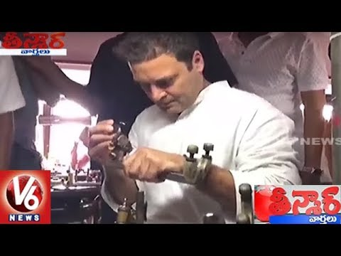 Rahul Gandhi Visit And Meets Surat Diamonds & Textile Traders | Teenmaar News