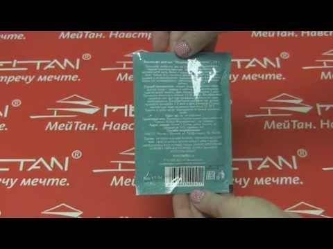 Ванночка для ног «Исцеляющая полынь» Doctor Van Tao. Традиционная китайская медицина MeiTan