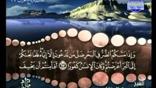 المصحف المرتل 15 للشيخ محمد صديق المنشاوي رحمه الله