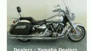 6. 2008 Yamaha Stratoliner S Specification, Features
