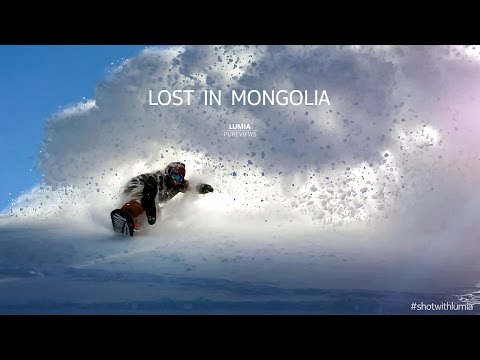 Image TEASER LUMIA PUREVIEWS Mongolia