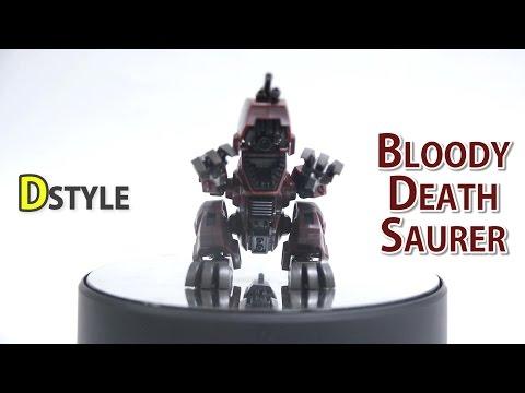 [3D SPIN] D-스타일 블러디 데스 사우러 - D-STYLE Bloody Death Saurer
