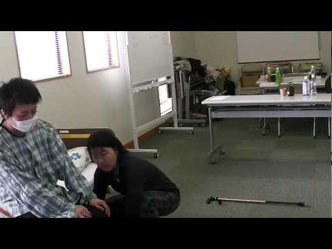 【介護福祉士】 実技対策講習
