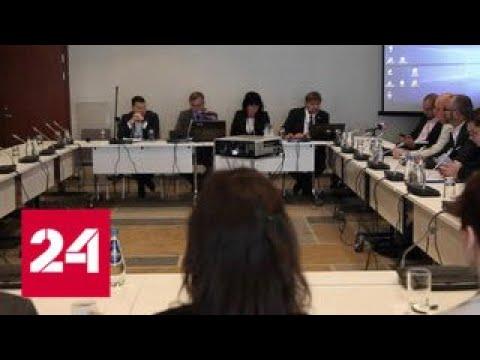 Свобода слова говорите Крымским журналистам не дали выступить в ОБСЕ - Россия 24 - DomaVideo.Ru