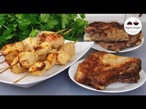 ЛЮБОЕ мясо будет готово за 15 минут Универсальный маринад - DomaVideo.Ru