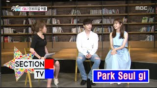 Video [Section TV] 섹션 TV - 'W' visual drama a couple, Han Hyo-joo & Lee Jong-seok! 20160703 MP3, 3GP, MP4, WEBM, AVI, FLV April 2018