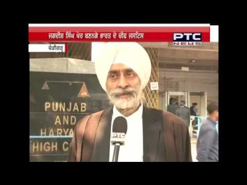 Justice Jagdish Singh Khehar to be Next CJI, First from Sikh Community