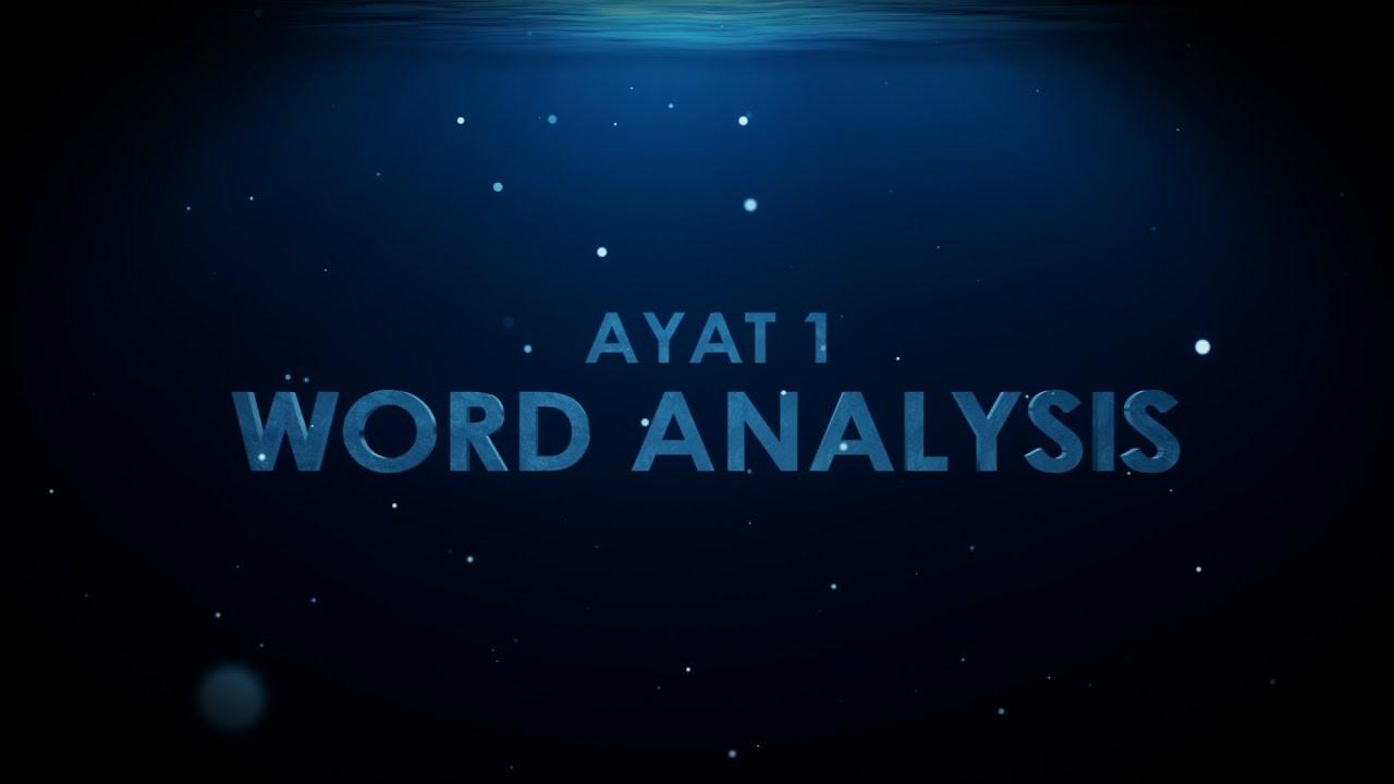 Part 02   Surah Al Kauthar Tafsir   Kinetic Typography