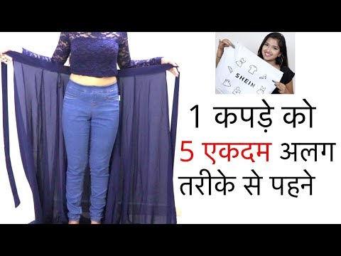 How to Wear 1 Dress in 5 Different Ways // Shein Haul // Lookbook 2019