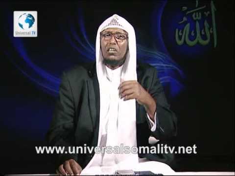 Su'aalaha Diinta Sh Usuuli 21072016