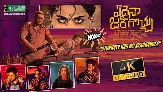 Edaina Jaragocchu Movie 4K Teaser || Vijay Raja, Raghava, Ravi Shiva Teja